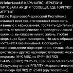 WhatsApp Image 2021-03-25 at 06.18.29