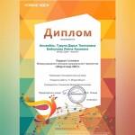 dshi1cherkessk-image-27-06-2021 (1)