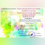 dshi1cherkessk-image-27-06-2021 (3)