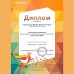 dshi1cherkessk-image-27-06-2021 (4)