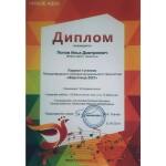 dshi1cherkessk-image-28-06-2021 (11)