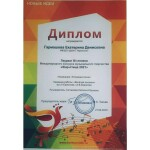 dshi1cherkessk-image-28-06-2021 (13)