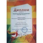 dshi1cherkessk-image-28-06-2021 (8)