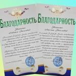 dshi1cherkessk-image-2021-10-18-10